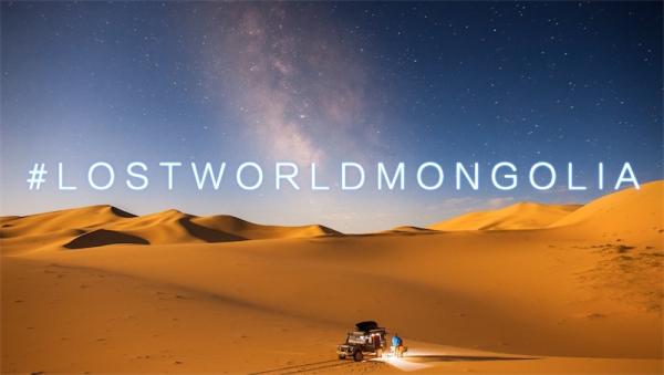LostWorldMongolia — таймлапс